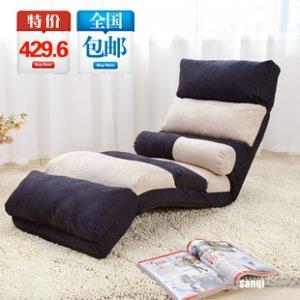 foldable sofa chair malaysia beach chairs at lowes fold up home decor 88 thesofa