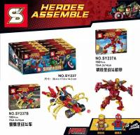 Marvel Lego Sets 2018