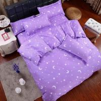 Starry Starry Night Queen Size Bedsh (end 2/2/2017 11:15 PM)