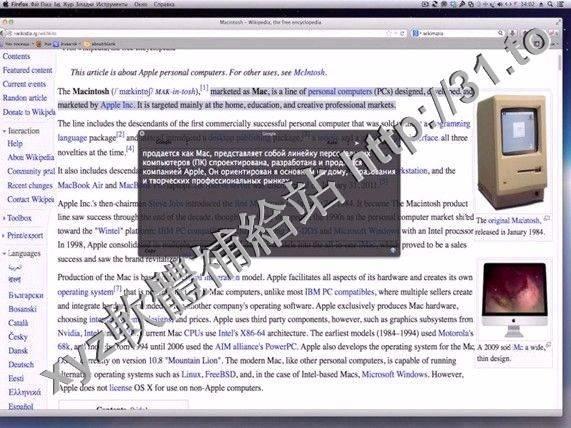 TranslateQ v2.0.4 MacOSX 英文正式版(在線翻譯軟體)