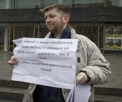 "Sergey Kondrashov protests St. Petersburg's ""anti-gay propaganda"" law. (Photo courtesy of Gay Star News)"