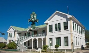 Belize Supreme Court building.