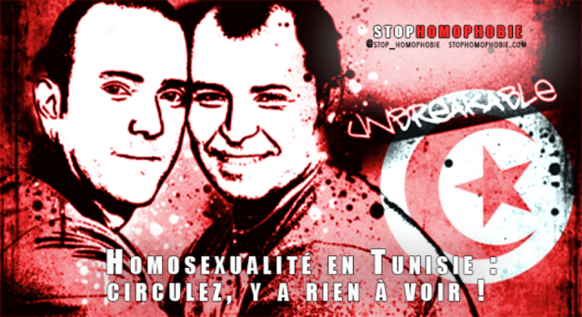 Poster from the Tunisian LGBT rights organization Shams.
