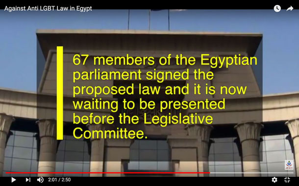 Activists' video documents the status of Egypt's new anti-gay legislation. (Click the image to watch the video.)
