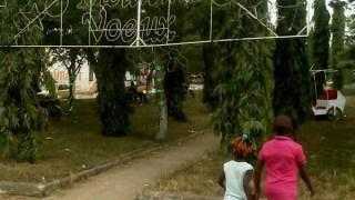 Bonamoussadi public garden in Douala -- the scene of the arbitrary arrests. (Photo courtesy of Jacks Oke)
