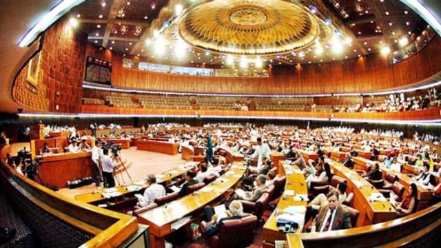 National Assembly of Pakistan (Photo courtesy of the Pakistan Observer)