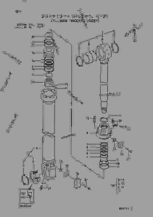 CYL.; BOOM (BACKHOE, LOADER) SERIAL NO. STD. :F104- BE