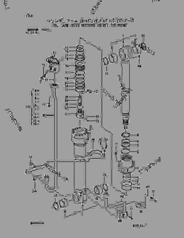 CYL.; ARM [WITH HOLDING VALVE] [2P-BOOM] SERIAL NO. 100001