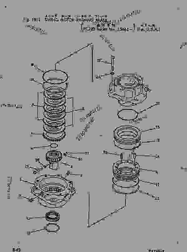 SWING MOTOR PARKING BRAKE (FOR U.S.A.)(#15664