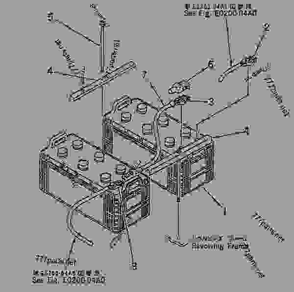 BATTERY (LARGE CAPACITY) (WET) (NX300)(#80001-86929