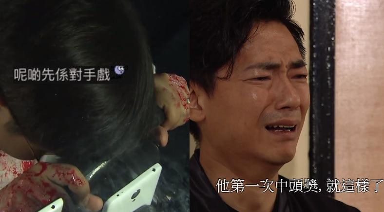 趙永洪2分鐘做出多層次演繹,與馬國明對手戲真正感染觀眾 | 純情跟蹤狂 | 大娛樂家 - fanpiece