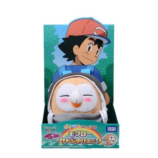 c2d4548f840 Takara Tomy released a mini Rowlet plush that comes in Ash s bag ...