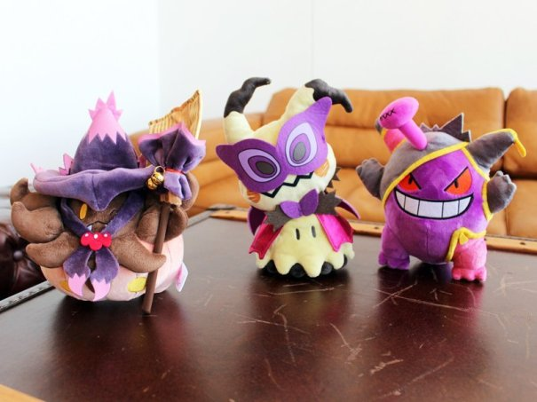 14960ec5 The Pokemon Center has just revealed their new line of Halloween ...