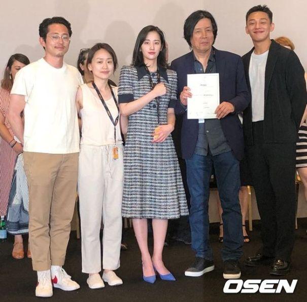 """Yoo Ah In – """"Burning"""" Best Film of the 2018 C… – Yoo Ah-in"""