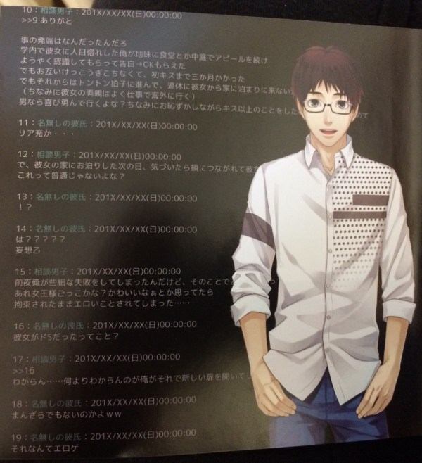 20+ Drama Cd Translation Pictures and Ideas on Meta Networks