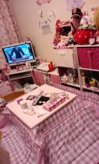 japanese room on Tumblr