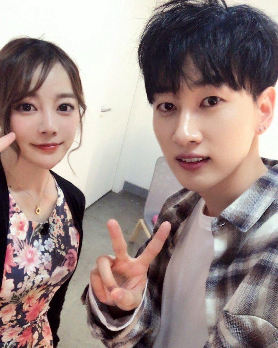 Park gyuri and eun hyuk dating