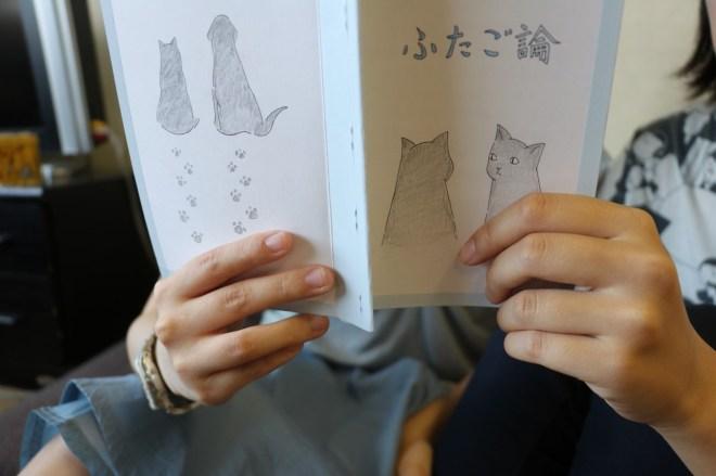 https://yoshikawachi.tumblr.com