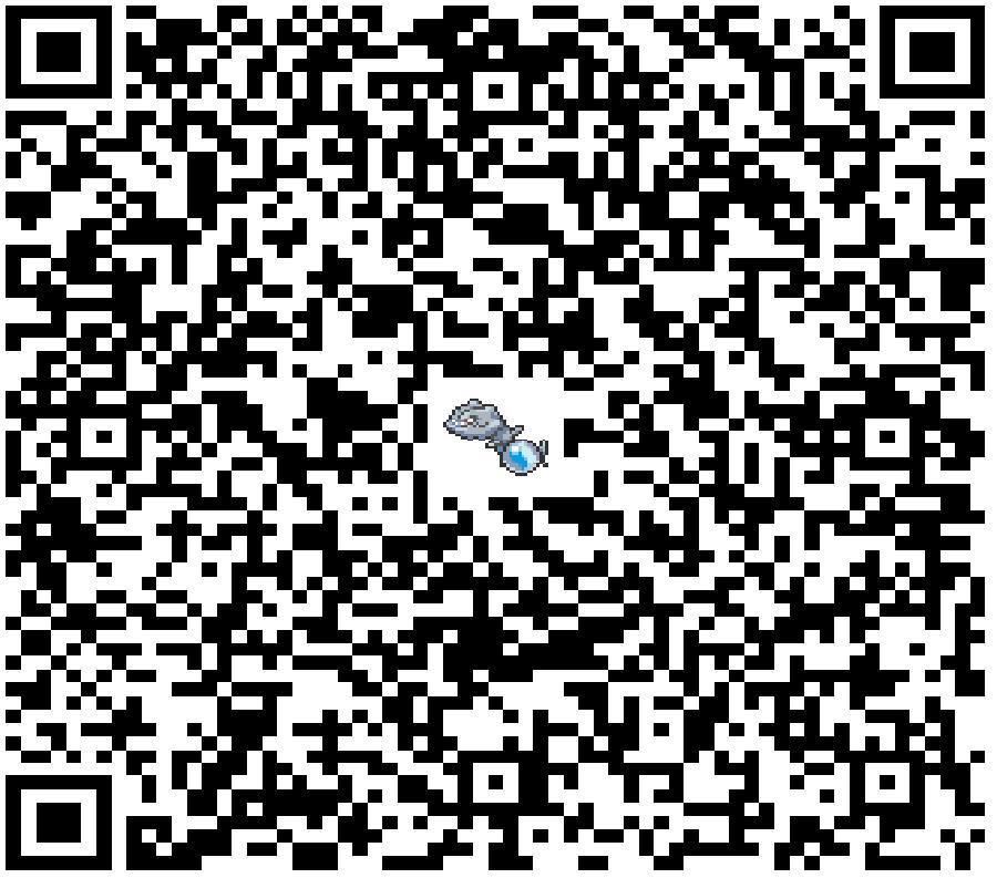 Pokemon Ultra Sun Ash Greninja Qr Code