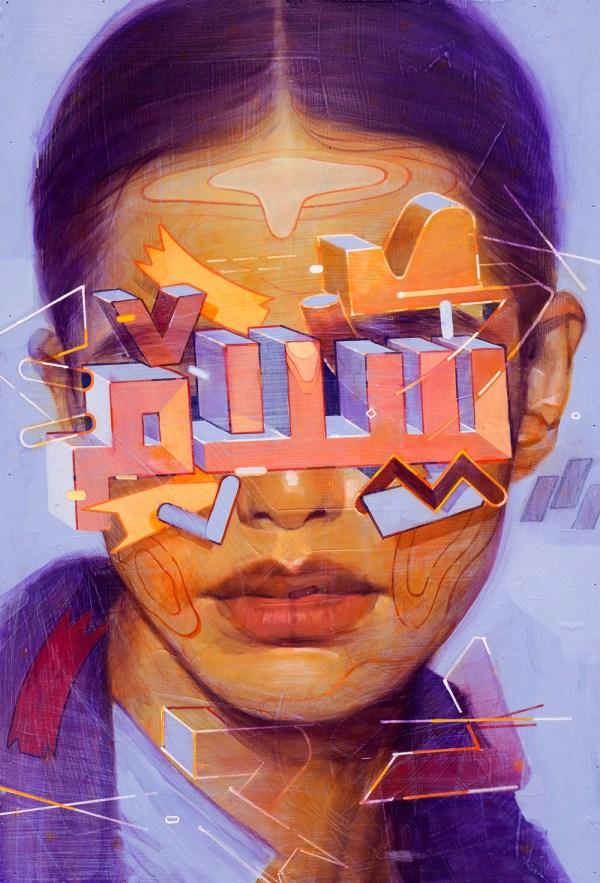 Supersonic Art Samuel Rodriguez Work. Holy Wow