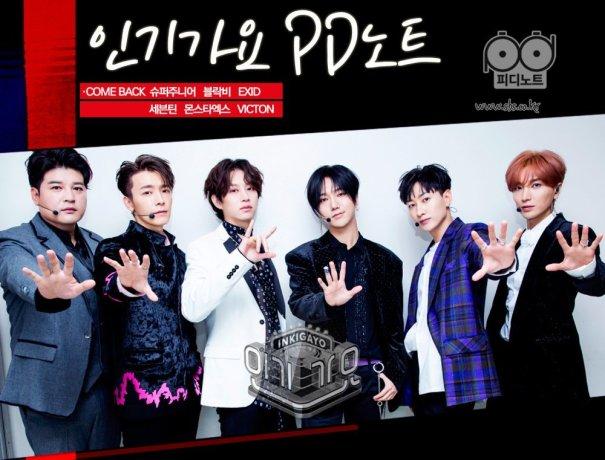 hyukwoon: 171113 SBS Inkigayo PD Note Update – Super Junior – Super