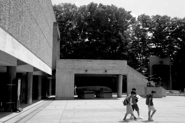 Archpic National Museum Of Western Art Tokyo . - Cidade Branca