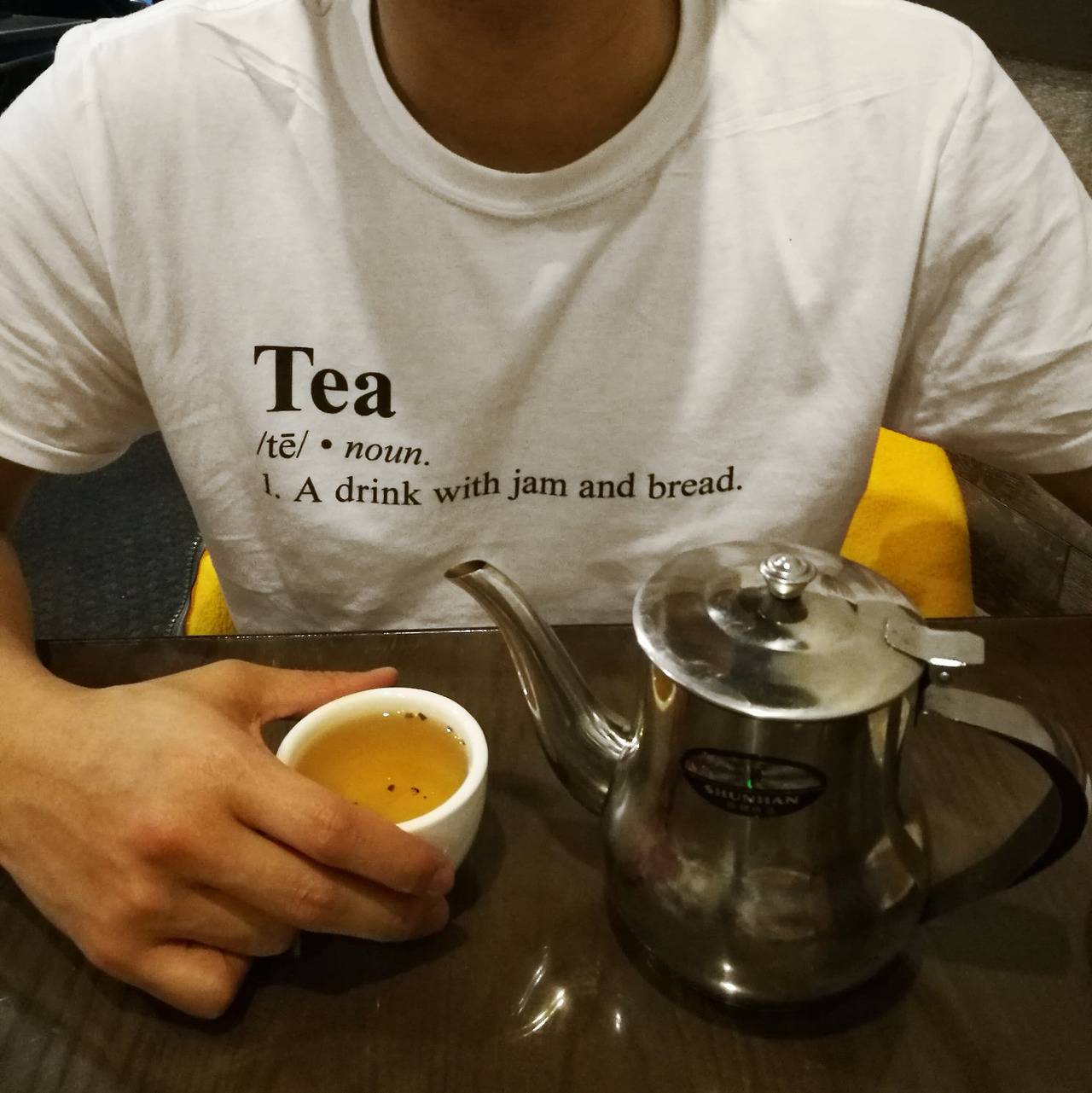 Aircodeinternational:The Very Definition Of A Awesome Tea Shirt.