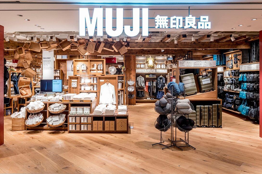 臺灣 MUJI 確定同日本一起調降商品價格 - Yahoo奇摩時尚美妝