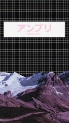 aesthetic wallpapers iphone japan grid lockscreen lilac grunge reblog