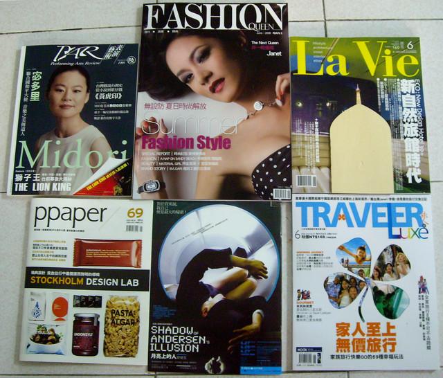 月亮上的人in6月號雜誌 – 稻草人舞團 2007-2009