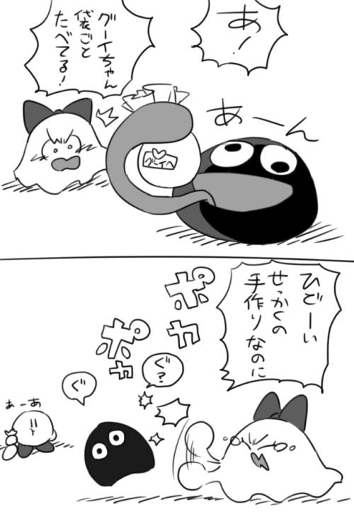 Zero Kirby