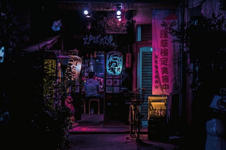 Culture N Lifestyle  Cnl — Tokyo's Captivating Neon