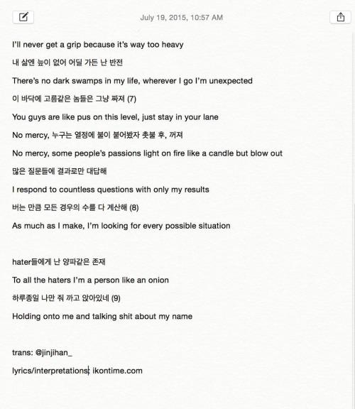 punchline lyrics | Tumblr