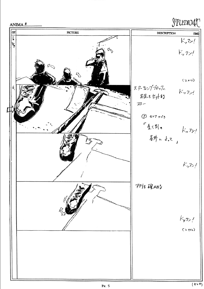From my personal collection of Storyboards from... LESEAN