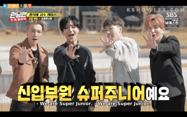 FULL] [ENG SUB] Running Man Ep 376 with Super Junior – Super Junior