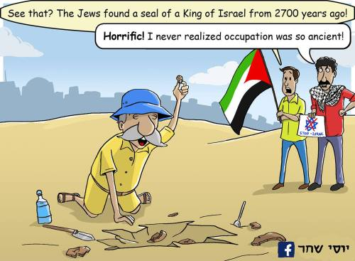 "Résultat de recherche d'images pour ""A great cartoon showing the blindness anti-Israel activists tend to display."""