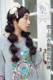 mori girl hairstyle