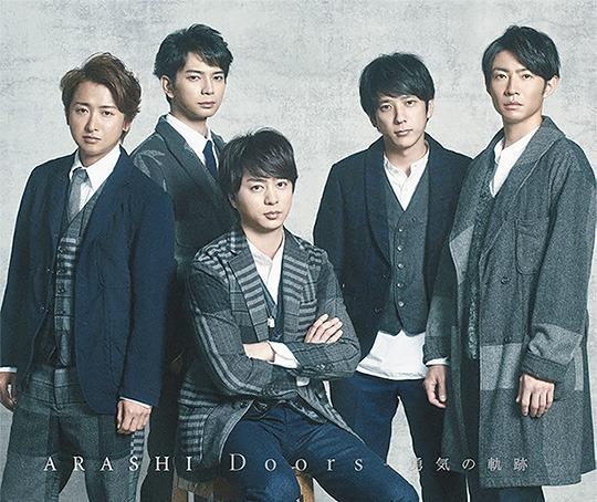 "Arashi >> Album ""Untitled"" - Página 7 Tumblr_oxwe9o5mgu1sziljno3_540"