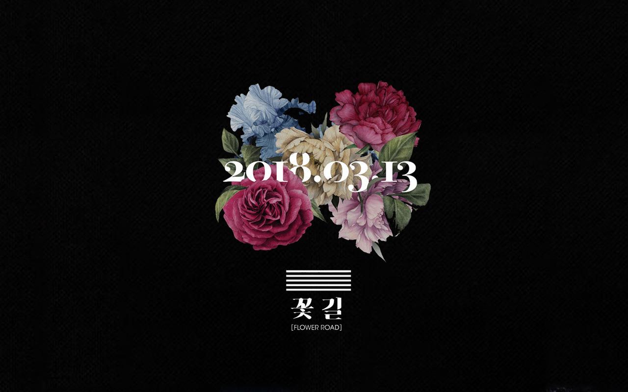 Lit Quotes Wallpaper 돗대 Bigbang Flower Road Desktop Phone Wallpapers