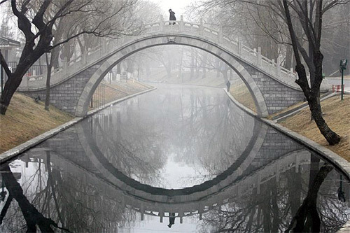 Canal Moon Bridge