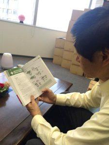 山下江法律事務所 「相続・遺言のポイント50」