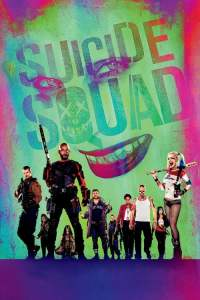 ทีมพลีชีพมหาวายร้าย (2016) Suicide Squad