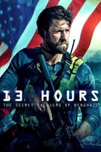 13 ชั่วโมง: ทหารลับแห่งเบนกาซี (2016) 13 Hours The Secret Soldiers of Benghazi