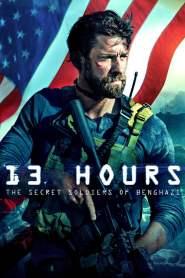 13 ชั่วโมง: ทหารลับแห่งเบนกาซี (2016)