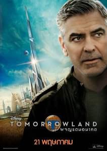 ทูมอโรว์แลนด์ : ผจญแดนอนาคต (2015) Tomorrowland