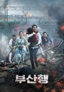 ด่วนนรก ซอมบี้คลั่ง (2016) Train to Busan