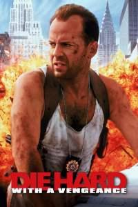 ดาย ฮาร์ด 3 : แค้นได้ก็ตายยาก (1995) Die Hard 3