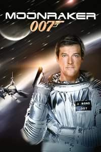 เจมส์ บอนด์ 007 ภาค 11: พยัคฆ์ร้ายเหนือเมฆ (1979)