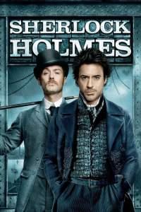 เชอร์ล็อค โฮล์ม (2009) Sherlock Holmes