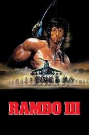 แรมโบ้ 3 (1988) Rambo 3